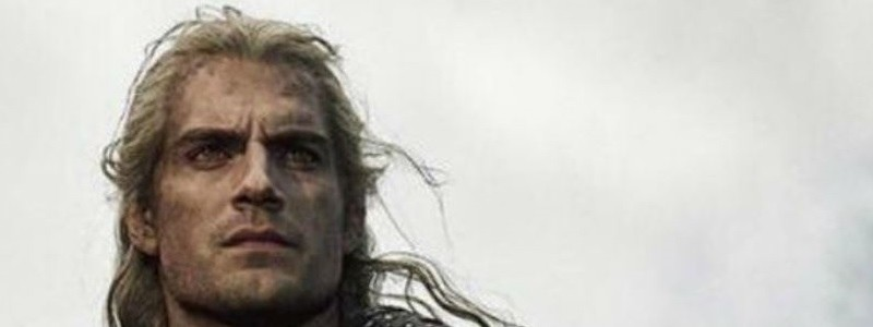 Раскрыто, как Генри Кавилл получил роль Геральта в «Ведьмаке»