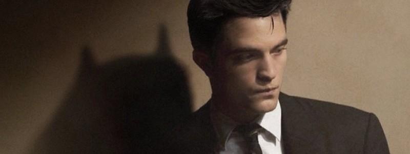 Роберт Паттинсон официально сыграет Бэтмена в трех фильмах