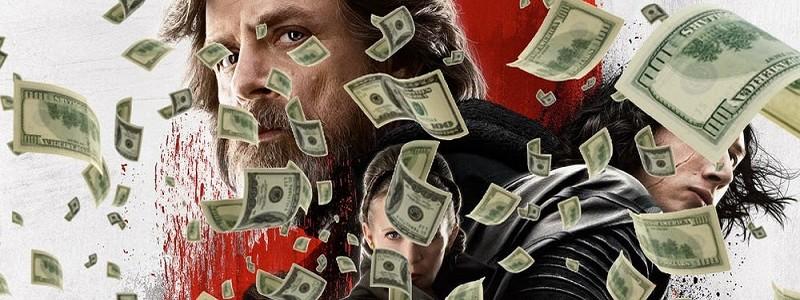 Звёздные войны. Эпизод 8: Последние джедаи / Star Wars VIII: The Last Jedi [2017]: Disney окупила покупку Lucasfilm. Известны суммарные сборы «Звездных войн»
