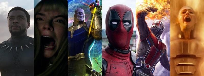 все фильмы по комиксам Marvel которые выйдут в 2018 году