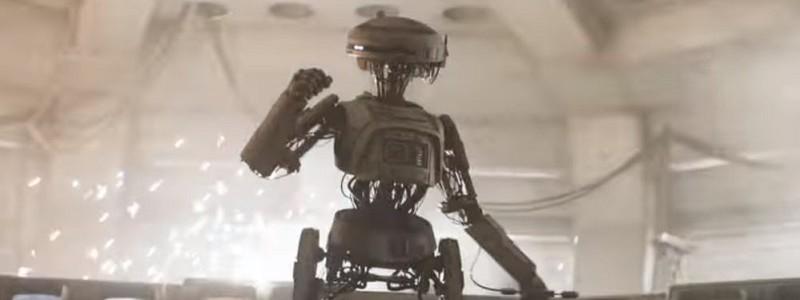 Новости Звездных Войн (Star Wars news): Представлен первый женский дроид во вселенной «Звездных войн»