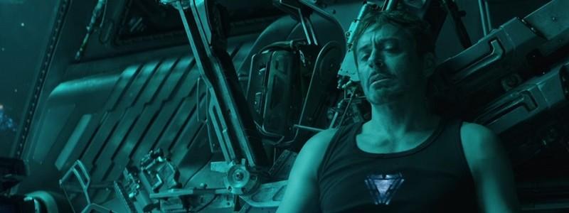 Тони Старка спасет неожиданный дуэт в «Мстителях 4: Финал»