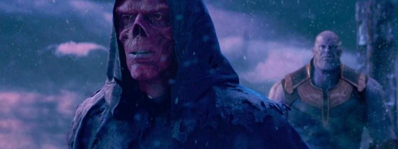 Каким мог быть Красный череп в «Мстителях: Война бесконечности»