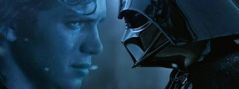 Раскрыт настоящий «отец» Дарта Вейдера в «Звездных войнах»