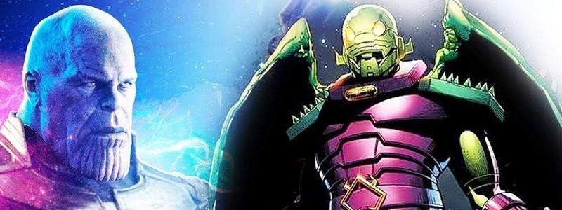 Так может выглядеть Аннигилус в «Мстителях: Финал»