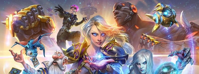Blizzard меняется и мы не знаем, что нас ожидает