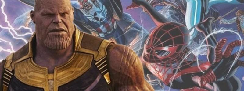 Как «Мстители: Финал» приготовят MCU к «Тайным войнам»
