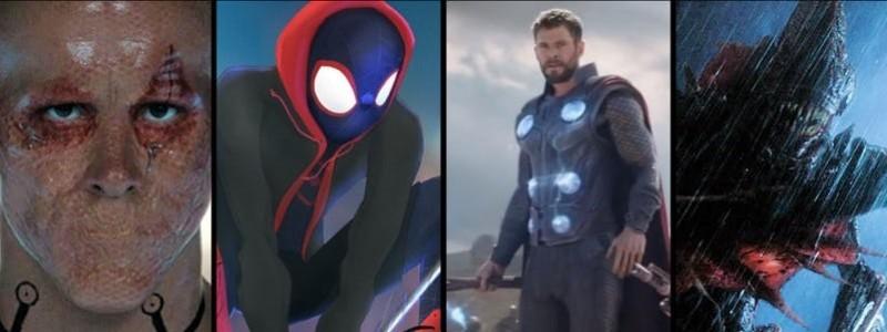 Лучшие моменты из супергеройских фильмов 2018 года