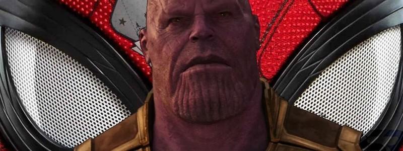 Постер Таноса из «Мстителей: Финал» в духе «Человека-паука: Вдали от дома»