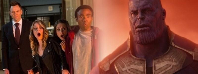 «Мстители 4: Финал» содержат секретное камео