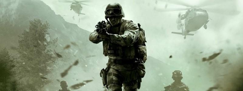 CoD: Modern Warfare 4 все же выйдет в 2019 году