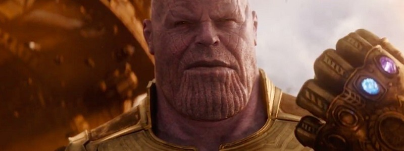 Танос не будет главной угрозой в «Мстителях: Финал»?