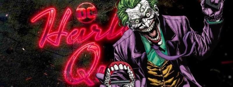 Первый взгляд на Джокера из сериала про Харли Квинн