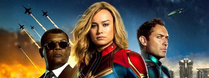 Бри Ларсон назвала любимого супергероя. И это не Капитан Марвел