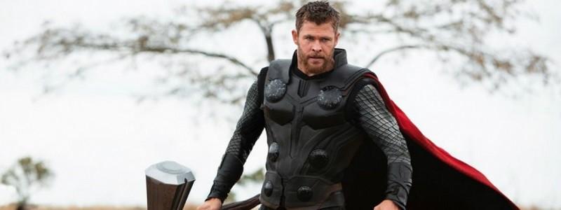 Тор покидает киновселенную Marvel после «Мстителей 4: Финал»