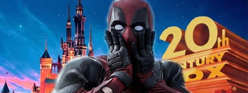 Реакция Райана Рейнольдса на слияние Disney и 20th Century Fox