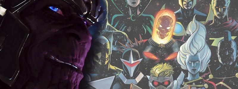 Marvel тизерит возвращение Таноса из мертвых в «Стражах галактики»