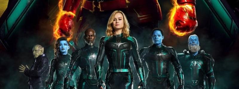 Как изначально выглядел отряд «Звездная сила» из «Капитана Марвел»