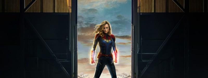 Marvel тизерит «Капитана Марвел 2» и злых Скруллов