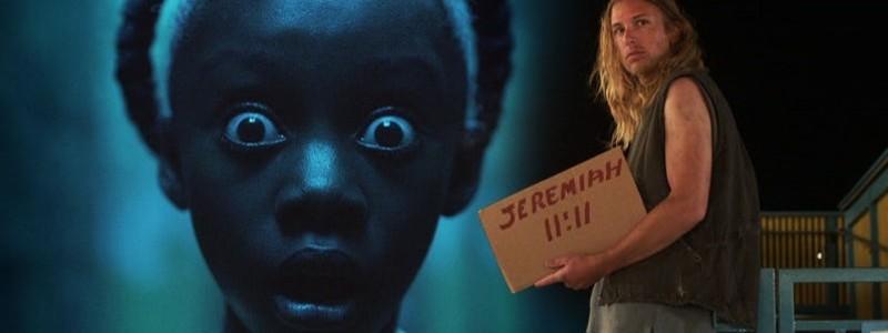 Что значит «Иеремия 11:11» в фильме «Мы» (2019). Объяснение