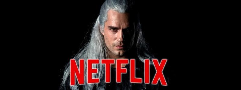 Новый взгляд на сериал «Ведьмак» от Netflix (видео)