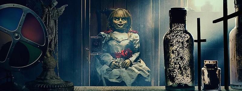 Трейлер хоррор «Проклятие Аннабель 3» показывает нападение на детей