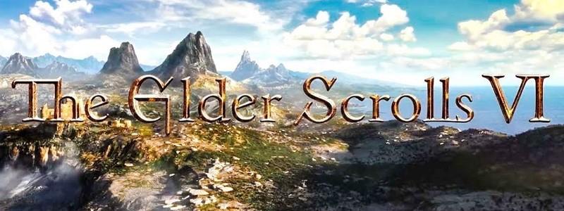Первый взгляд на графику The Elder Scrolls VI