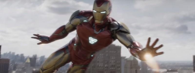 Посмотрите на лучшую рекламу «Мстителей: Финал»