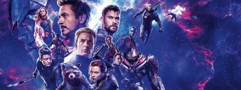 Первая реакция на «Мстителей 4: Финал» заставляет ждать фильм