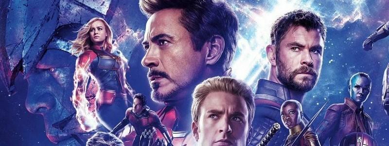 Фильм «Мстители: Финал» полностью завершен