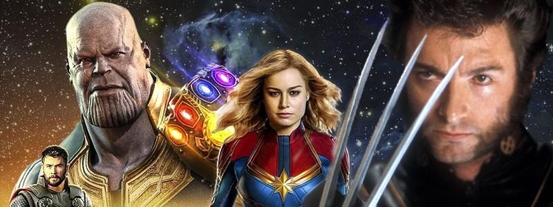 Режиссеры «Мстителей: Финал» раскрыли, появятся ли Люди Икс в фильме