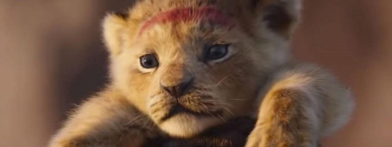Полный трейлер фильма «Король Лев» (2019)