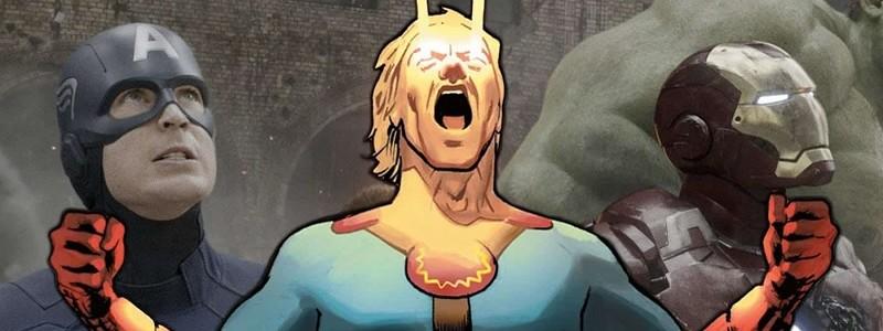 Кевин Файги прокомментировал появление гея в фильмах Marvel