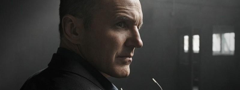 Раскрыт новый герой Кларка Грегга из 6 сезона «Агентов Щ.И.Т.»