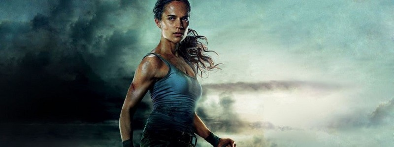 Подтвержден фильм «Tomb Raider: Лара Крофт 2»