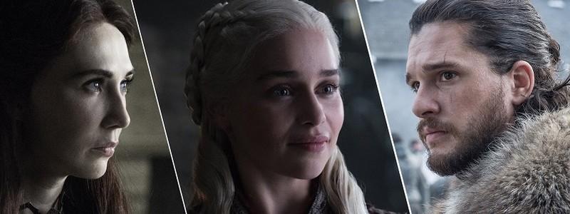 Когда выйдет 1 эпизод 8 сезона «Игры престолов»? Точное время