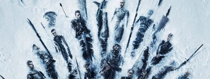 Кто умер в 1 серии 8 сезона «Игры престолов»?