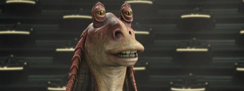 Создатель «Звездных войн» назвал Джа-Джа Бинкса своим любимым героем