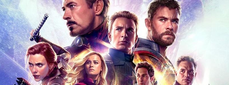 Вы можете купить билет на премьеру «Мстителей: Финал» на ММКФ