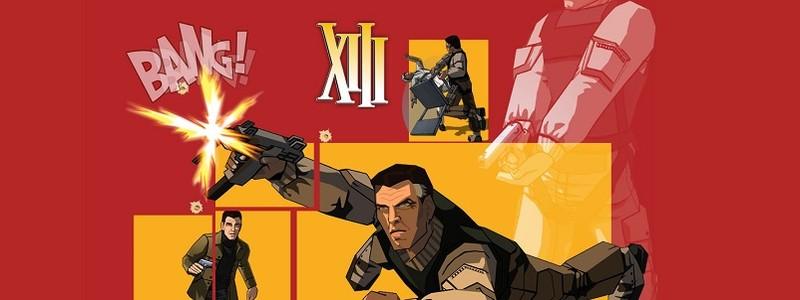 Анонс и дата выхода ремейка XIII для PS4, Xbox One и ПК