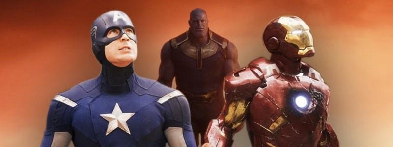 Персонажи MCU, которые могут не появится после «Мстителей: Финал»