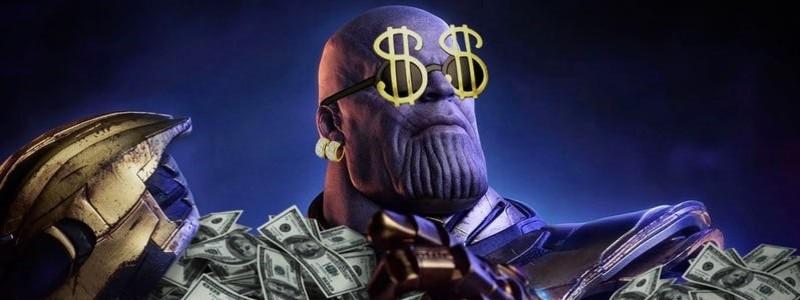 Какой бюджет фильма «Мстители 4: Финал»?