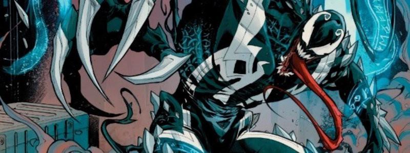 Marvel представили новый костюм Венома