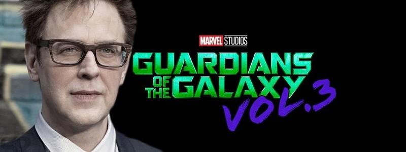 Съемки «Стражей галактики 3» начнутся раньше, чем ожидалось