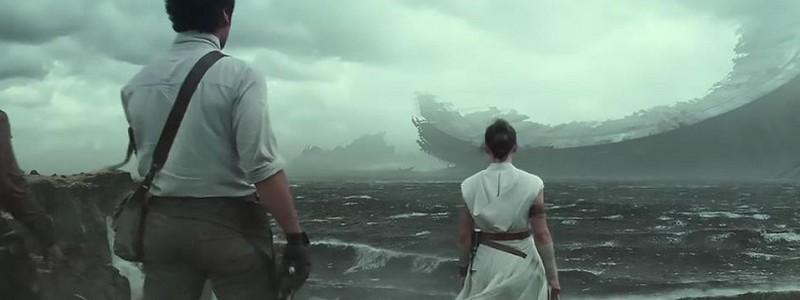 Намек на сюжет в названии «Звездных войн: Скайуокер. Восход»