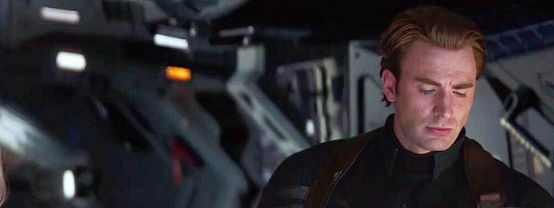 Конец «Мстителей: Финал» не создает сюжетную дыру
