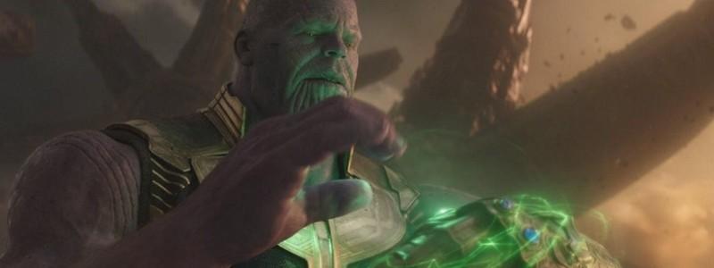 Танос не первым использовал Перчатку бесконечности в MCU
