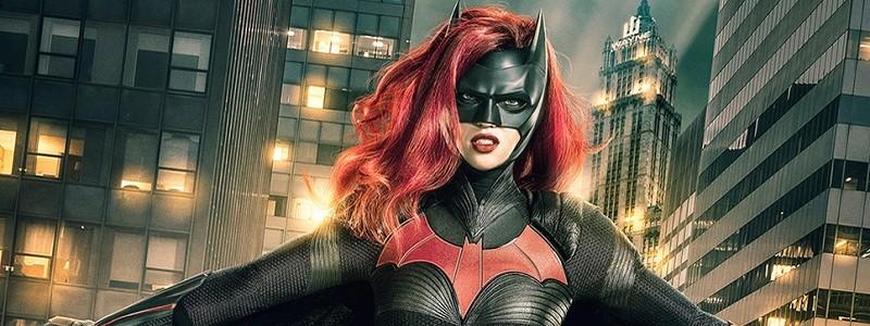 Первый тизер-трейлер сериала «Бэтвумен» по DC