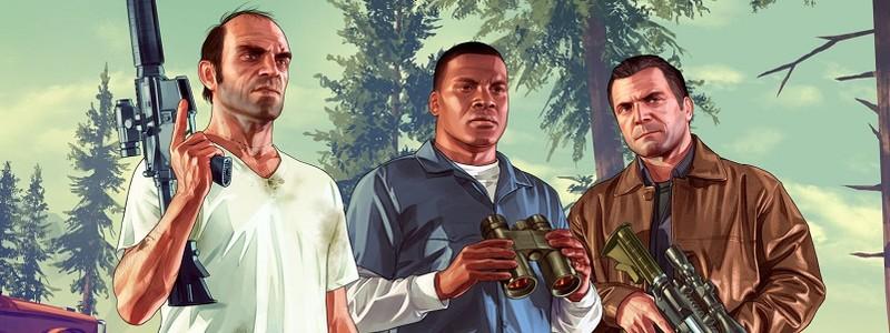 Обновленные продажи Grand Theft Auto V. Игру все еще покупают!