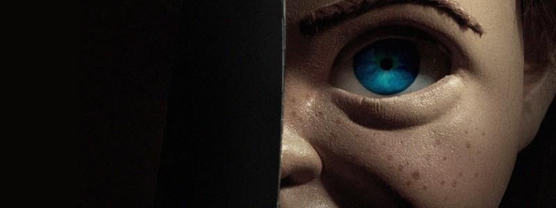 Фильм «Детские игры» получил возрастной рейтинг: Чаки будет жесток